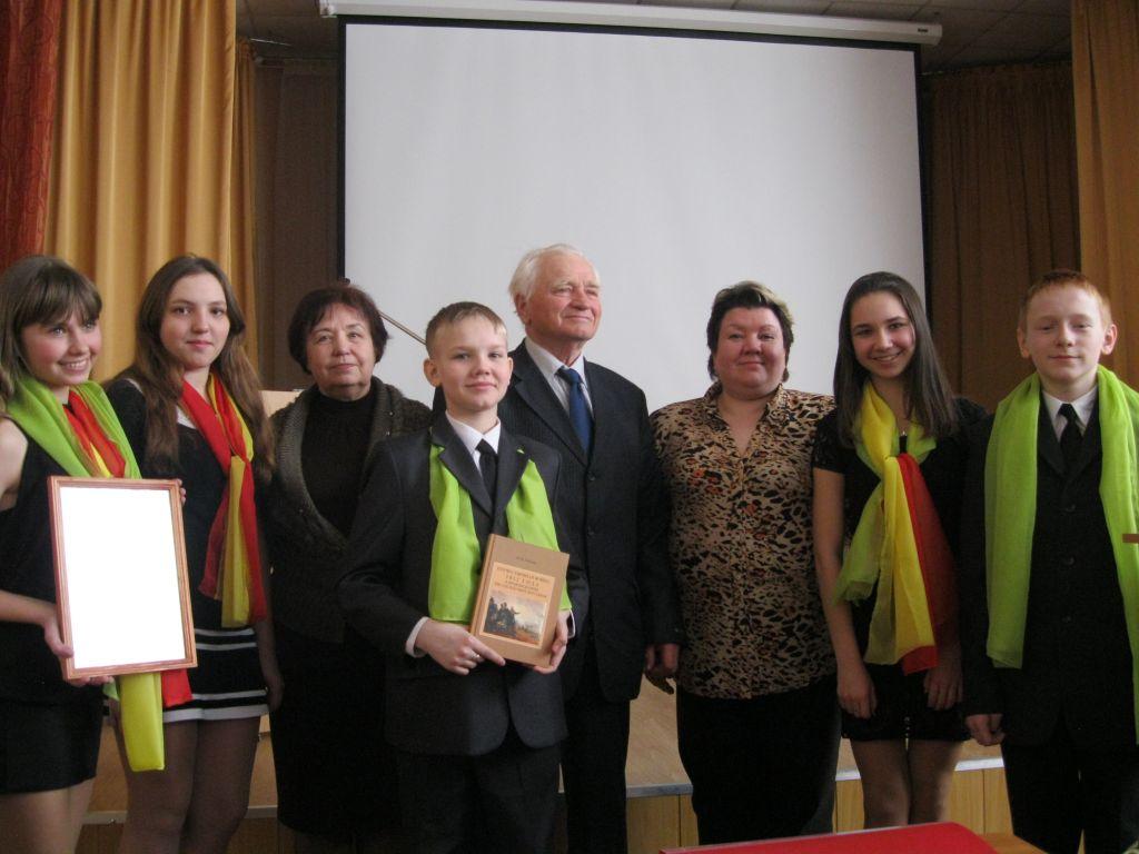 Тверской институт усовершенствования учителей конкурсы